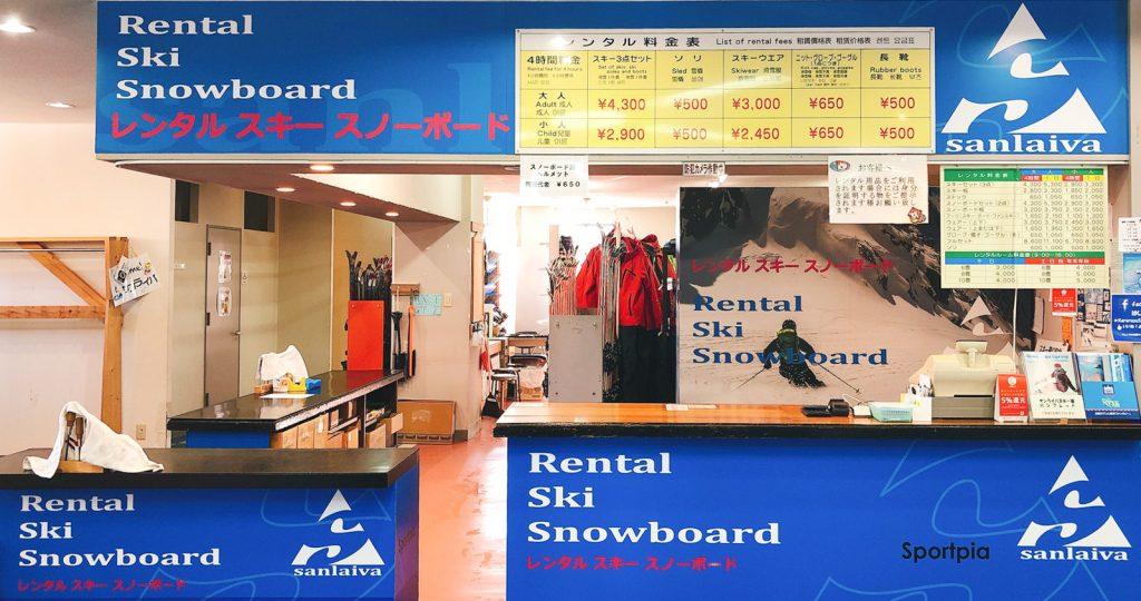 スキー&スノーボードレンタル